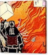 Firemen Signaling 1886 Canvas Print