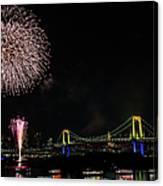 Fireworks At Rainbow Bridge Canvas Print