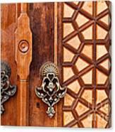 Firuz Aga Mosque Door 01 Canvas Print