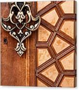 Firuz Aga Mosque Door 04 Canvas Print