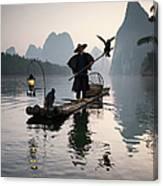 Fisherman With Cormorants On Li River Canvas Print