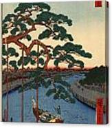 Five Pines Onagi Canal Canvas Print