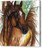 Flaming Horse Canvas Print