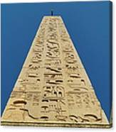 Flaminio Obelisk Canvas Print
