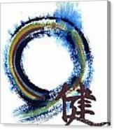 Focused Vigor - Zen Enso Canvas Print