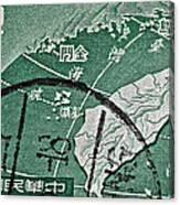 Formosa Stamp Canvas Print