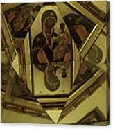 Fractured Faith Canvas Print