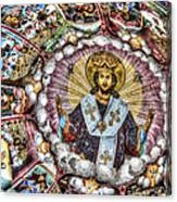 Fresco From Rila Monastery  Canvas Print