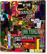 from Likutey Halachos Matanos 3 4 c Canvas Print