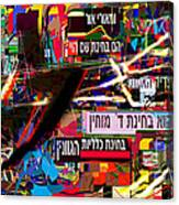 from Likutey Halachos Matanos 3 4 h Canvas Print