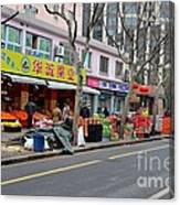 Fruit Shop And Street Scene Shanghai China Canvas Print