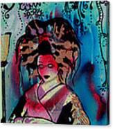 Fumiko Canvas Print