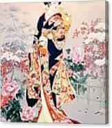 Fuyune Canvas Print
