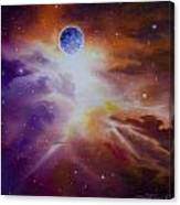 Gamma Nebula Canvas Print