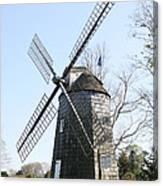 Gardiner Windmill East Hampton New York Canvas Print
