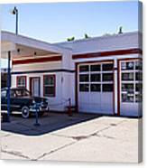 Gas Station Museum Canvas Print