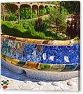 Gaudi's Park Guell - Impressions Of Barcelona Canvas Print
