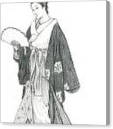 Geisha Vi Canvas Print