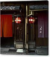 Gion Geisha District Doorways Canvas Print