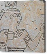 Girl Of Egypt Canvas Print