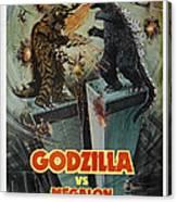 Godzilla Vs Megalon Poster Canvas Print