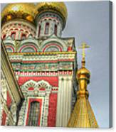 Golden Domes Of Russian Church Canvas Print