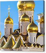Golden Domes Of The Russian Church Canvas Print
