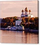 Golden Hour. Yaroslavl. Russia Canvas Print