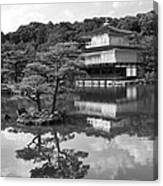 Golden Pagoda In Kyoto Japan Canvas Print