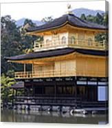 Golden Pavilion Kyoto Canvas Print