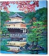 Golden Pavillion In Kyoto Canvas Print