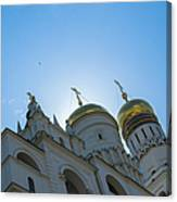 Good Morning History - Featured 2 Canvas Print