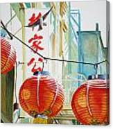 Good News In Chinatown Canvas Print