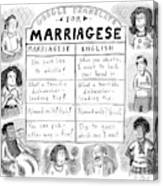 Google Translate For Marriagese -- Translated Canvas Print