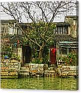 Grand Canal China Canvas Print