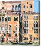 Grand Canal Gondola Canvas Print