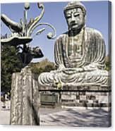 Great Buddha Of Kamakura 2 - Japan  Canvas Print