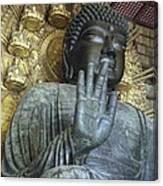Great Buddha Of Nara Japan Canvas Print