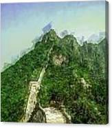 Great Wall 0033 - Academic Sl Canvas Print