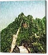 Great Wall 0033 - Pastel Pencil 1 Sl Canvas Print