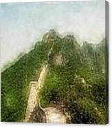 Great Wall 0033 - Traveling Pigments Sl Canvas Print