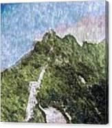 Great Wall 0033 - Watercolor 2 Sl Canvas Print