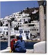 Greek Traveler Canvas Print