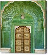 Green Gate In Pitam Niwas Chowk Canvas Print