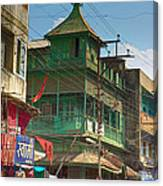 Green House At The Marketplace Canvas Print