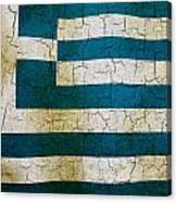 Grunge Greece Flag Canvas Print