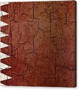 Grunge Qatar Flag Canvas Print