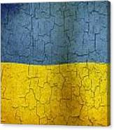Grunge Ukraine Flag Canvas Print