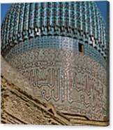 Gur Emir - Samarkand Canvas Print