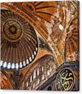 Hagia Sofia Interior 01 Canvas Print